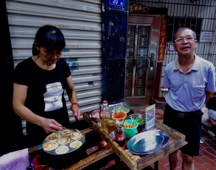 Shuixian Road Xiamen Fujian province China