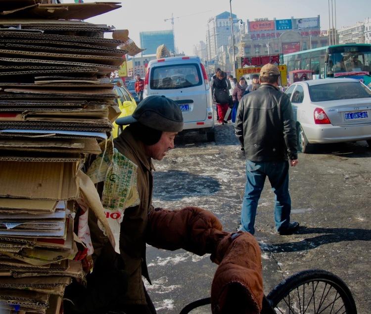 Zhaolin Street Harbin Heilongjiang province China