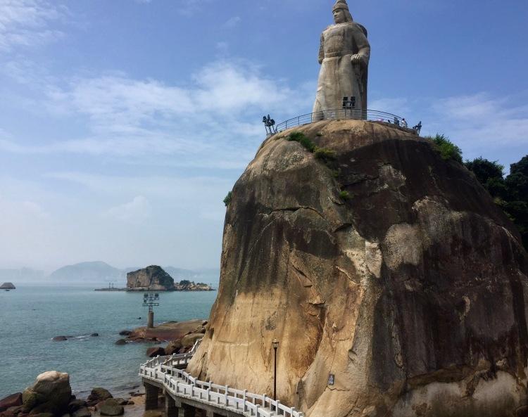 Zheng Chenggong statue Haoyue Park Gulangyu Island Xiamen Fujian province China