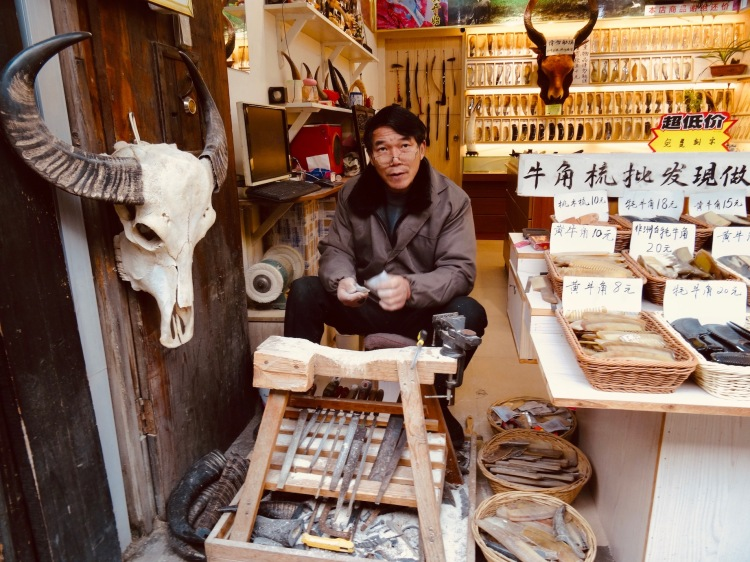 Comb maker Ming and Qing shopping street Tongli Water Town China