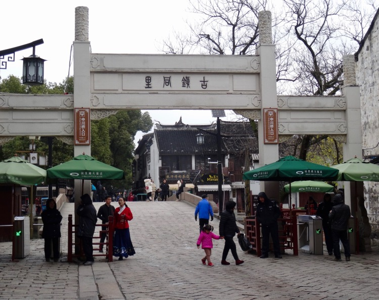 Entrance gate Tongli Water Town Suzhou China