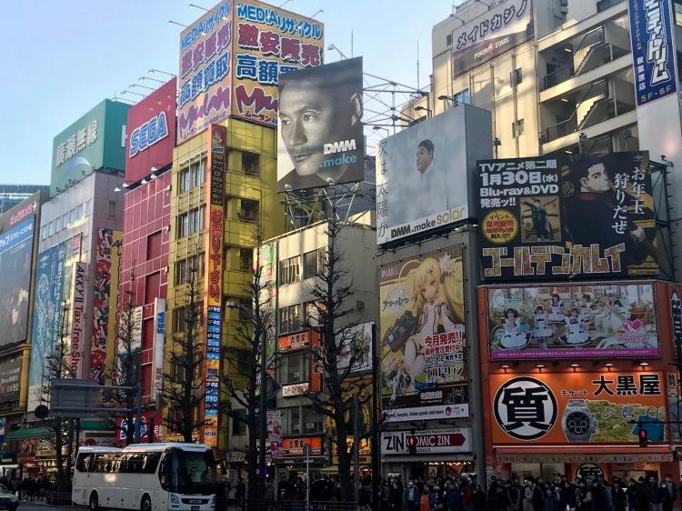 Akihabara Electric Town Tokyo