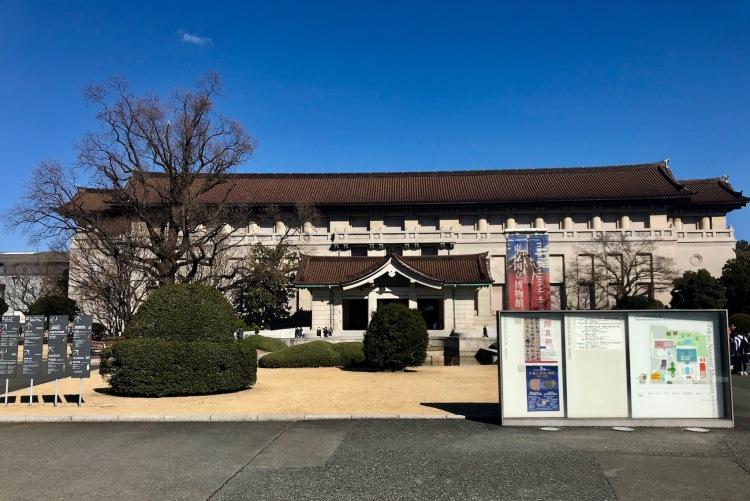 Honkan Japanese Gallery, Tokyo National Museum.