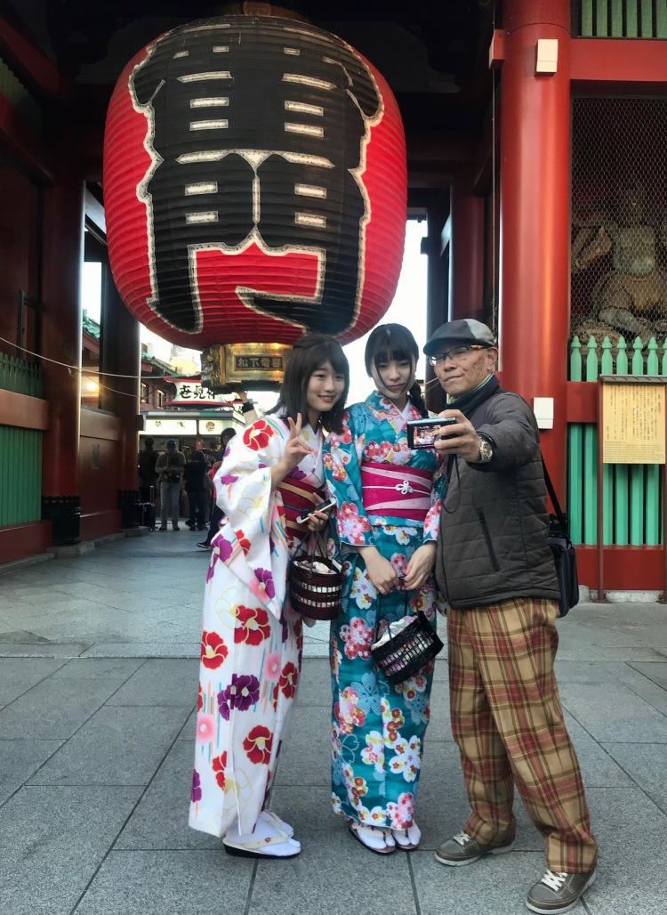 Kaminarimon Gate Sensoji Temple Tokyo