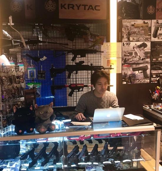 Akiba Base Shooting Cafe & Bar Akihabara Electric Town Tokyo