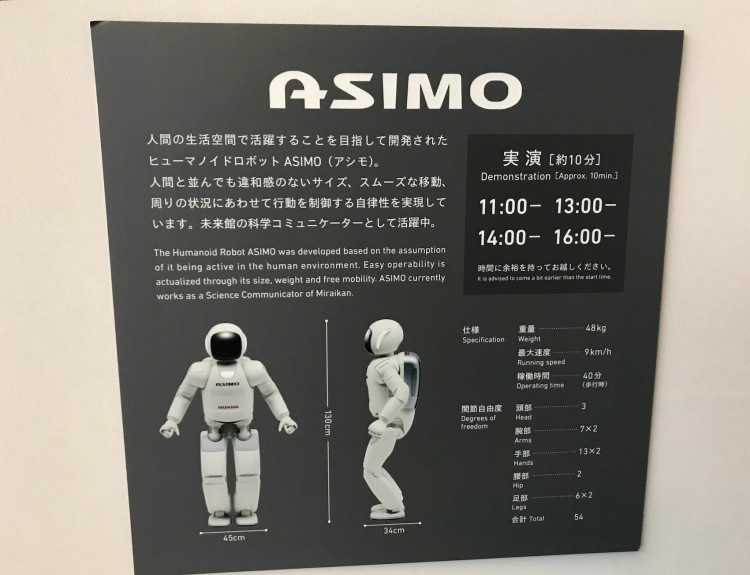 ASIMO demonstrations Miraikan Museum of Emerging Science and Innovation Tokyo