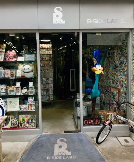 B-Side Label Hobby Shop Cat Street Tokyo