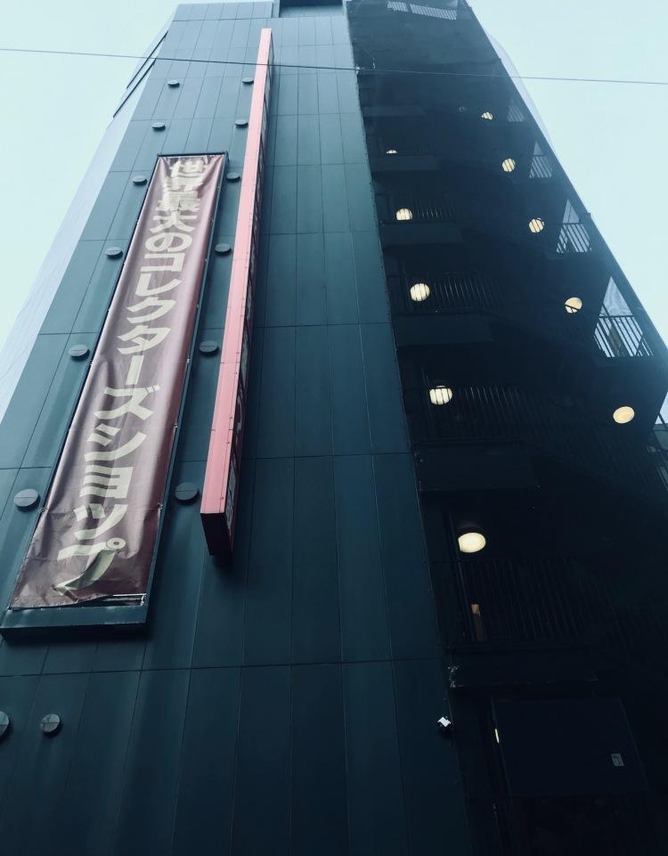Exterior Mandrake Complex Akihabara Tokyo