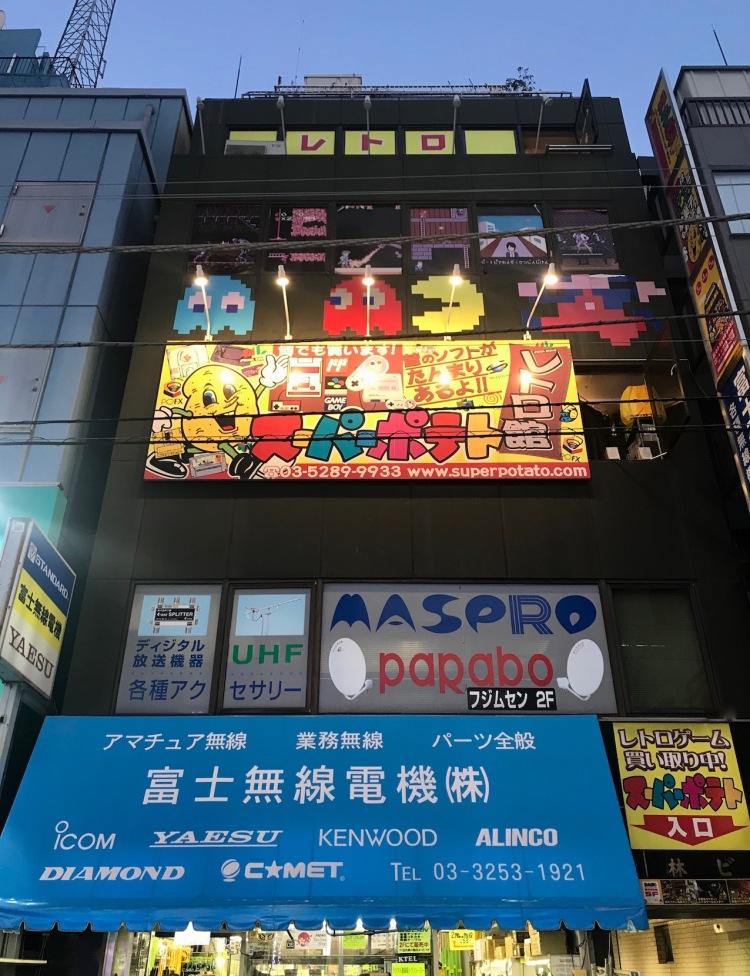 Exterior Super Potato Video Game Store Akihabara Tokyo