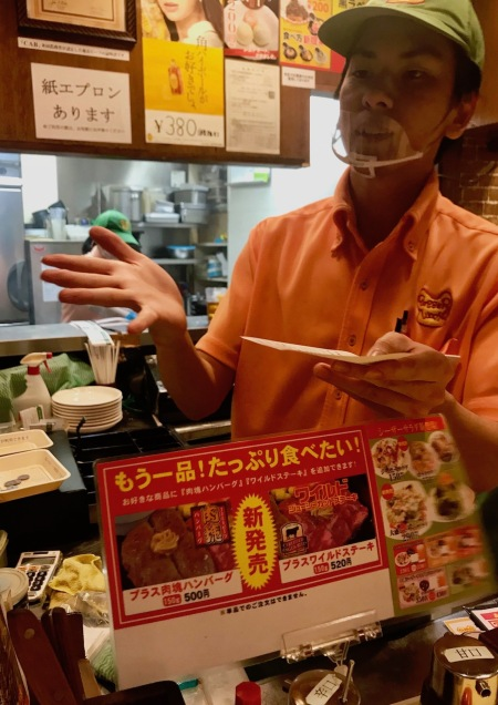 Friendly worker Pepper Lunch Beefsteak restaurant Akihabara Tokyo