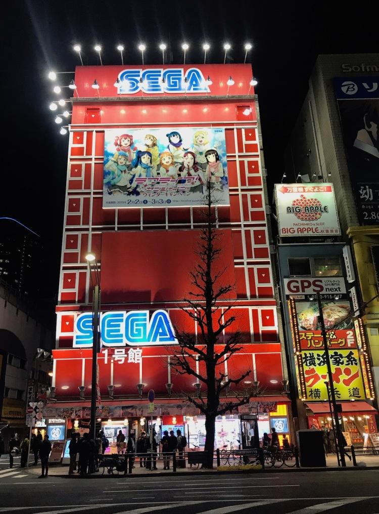 Outside Sega 1 Arcade Akihabara Tokyo