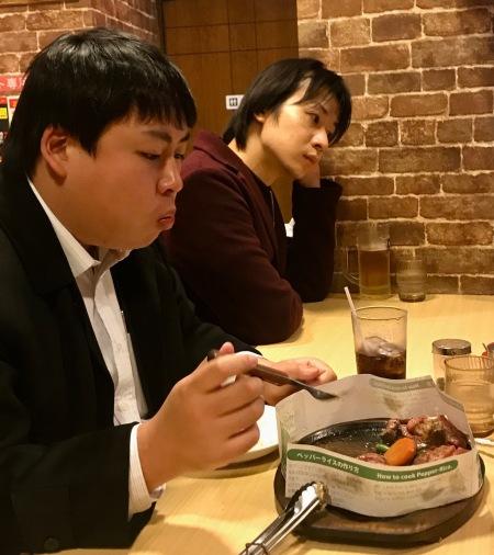 Pepper Lunch beefsteak restaurant Akihabara Tokyo