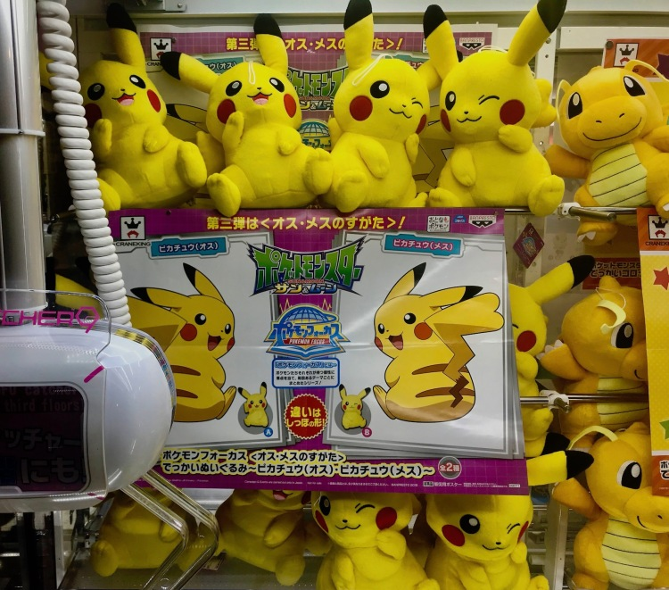 Pokemon UFO catcher Sega 1 Arcade Akihabara Tokyo