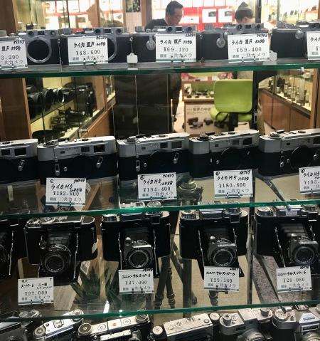 Sankyo Camera Ginza Tokyo.