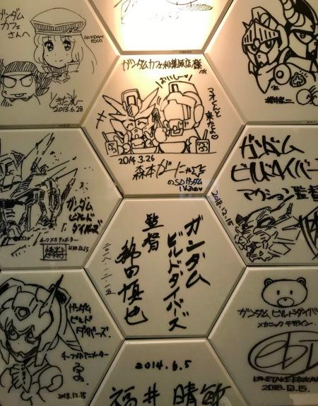 Signed artwork Gundam Cafe Akihabara Tokyo