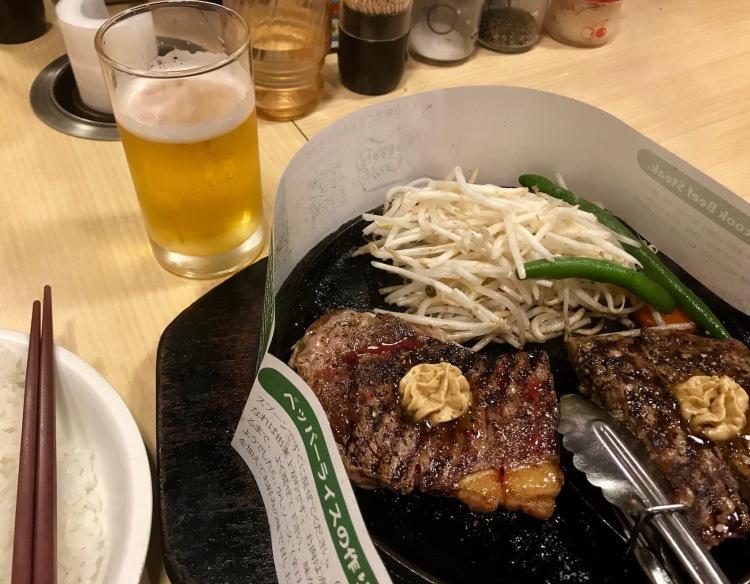 Sirloin steak and pepper steak garlic butter Pepper Lunch Akihabara Tokyo