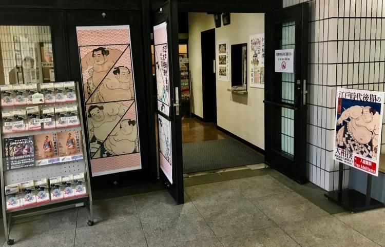 Sumo Museum Ryogoku Tokyo