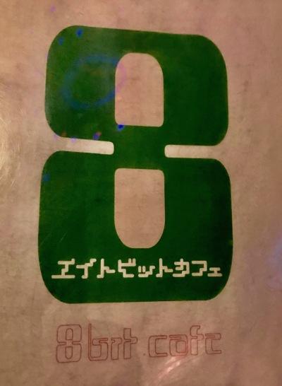 8bit Cafe Tokyo.