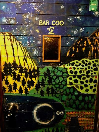 Bar Coo Golden Gai Tokyo.