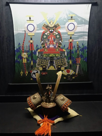 Battle banner The Samurai Museum Tokyo