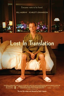 Bill Murray Lost In Translation movie Poster Park Hyatt Tokyo