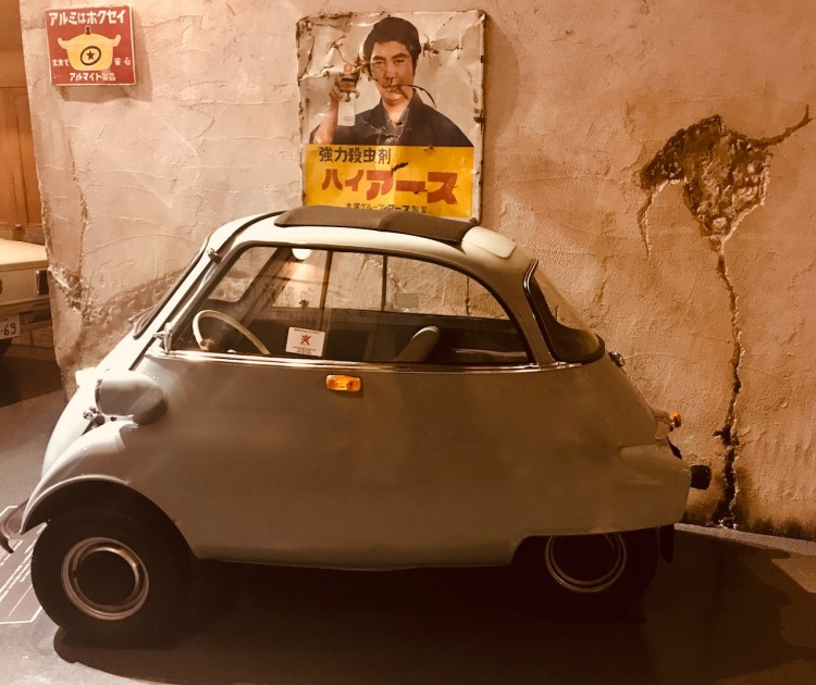 BMW Isetta 300 Germany 1960 The History Garage Tokyo