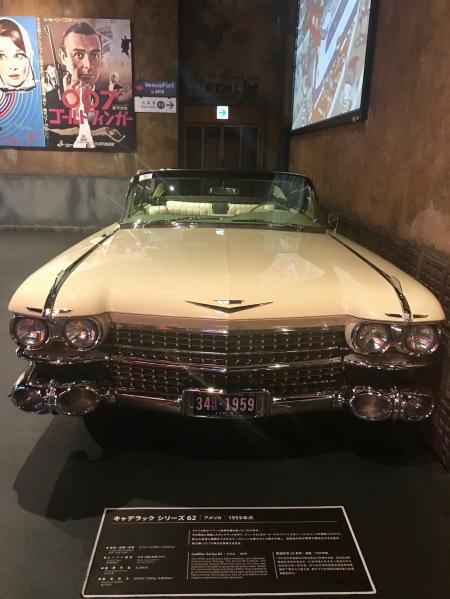 Cadillac Series 62 USA 1959 The History Garage Tokyo.