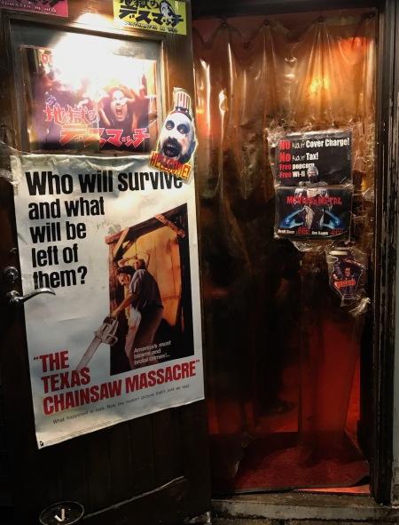 Death Match In Hell horror bar Golden Gai Tokyo.