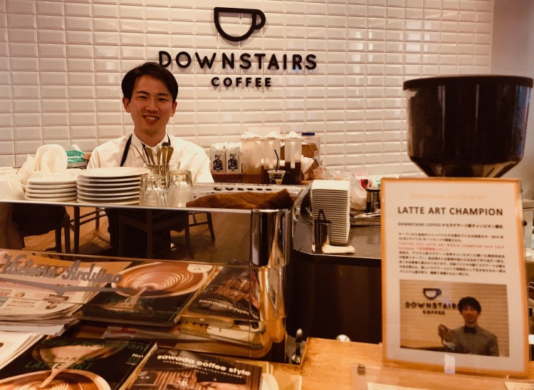 Downstairs Coffee Mercedes Me Roppongi Tokyo.