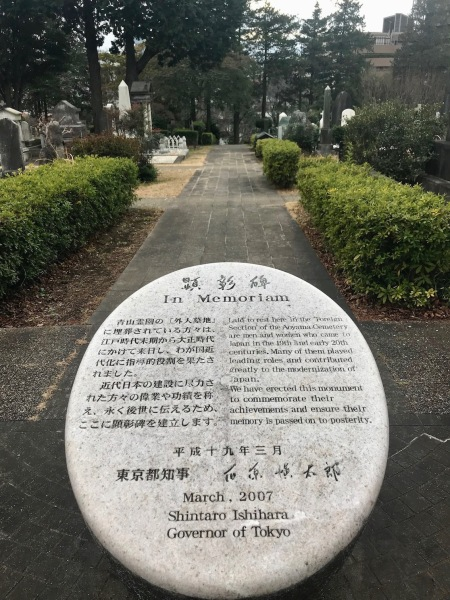Foreign section Aoyama Cemetery Tokyo.
