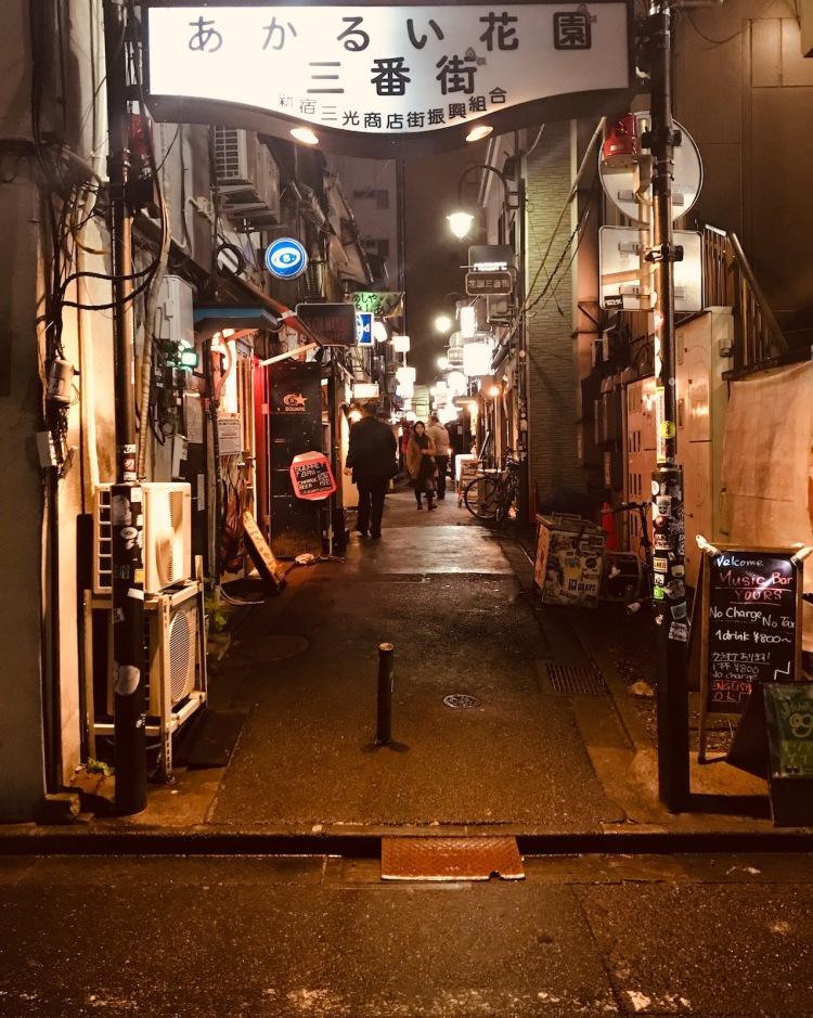 Golden Gai Bar District Shinjuku Tokyo.