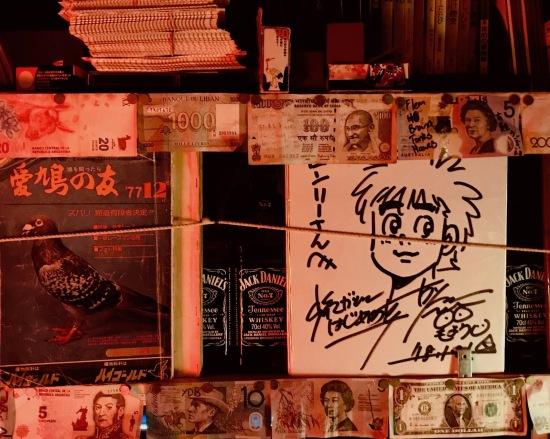 Inside Lonely Bar Golden Gai Tokyo.
