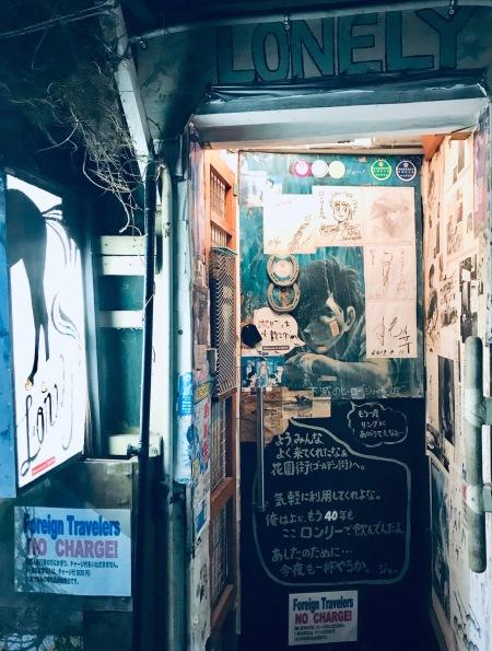 Lonely Bar Golden Gai Bar District Tokyo.