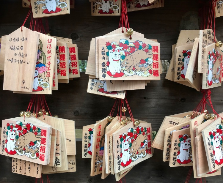 Prayer tablets The Cat Waving Temple Tokyo.
