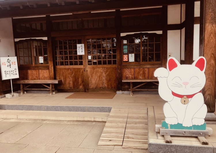 The Cat Waving Shop Gotokuji Temple Tokyo.