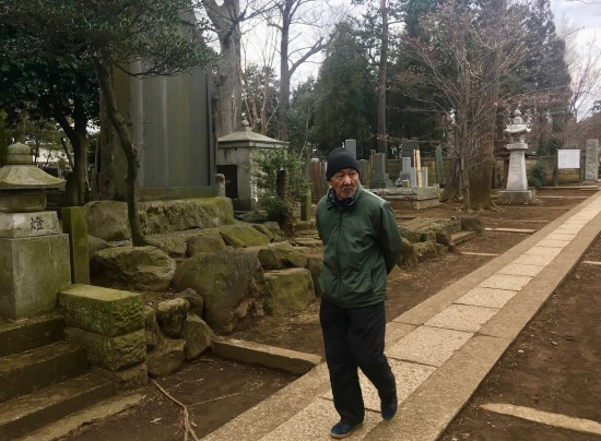 The cemetery at Cat Waving Temple Gotokuji Temple Tokyo.