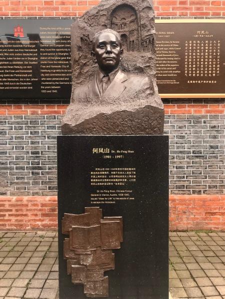 Dr. Ho Feng Shan Statue Shanghai Jewish Refugees Museum.