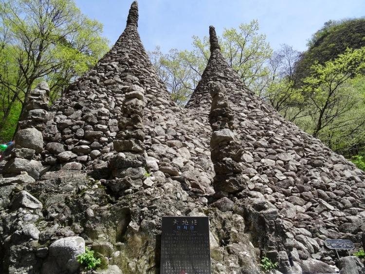 Heaven and Earth Stone Towers Tapsa Temple South Korea.