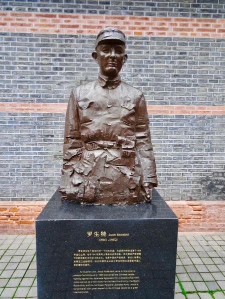 Jacob Rosenfeld Statue Shanghai Jewish Refugees Museum.