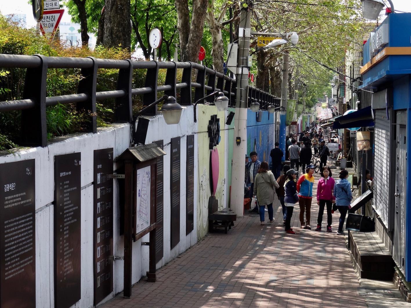 Image result for kim kwang seok street