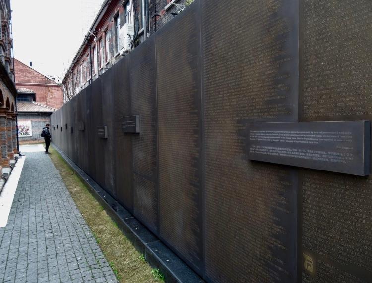 Memorial wall Shanghai Jewish Refugees Museum.