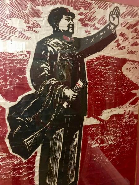 Rare Chairman Mao cutout Shanghai Propaganda Art Centre.