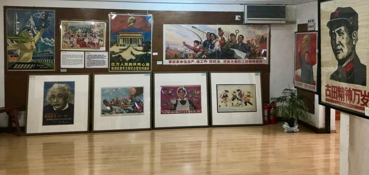 Shanghai Propaganda Poster Art Centre.