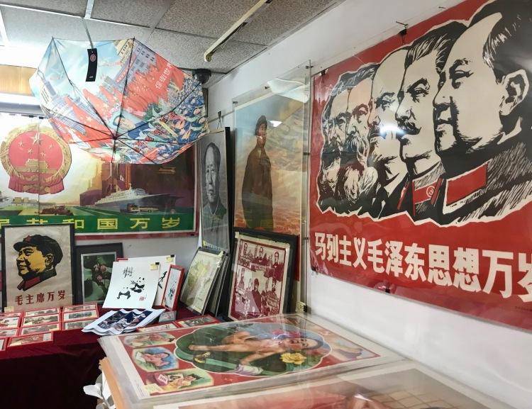 the museum shop at Shanghai Propaganda Poster Art Centre.