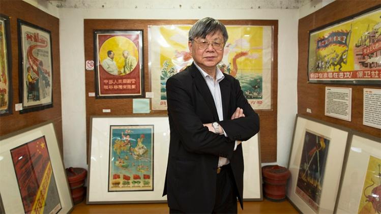 Yang Pei Ming Shanghai Propaganda Poster Art Centre.