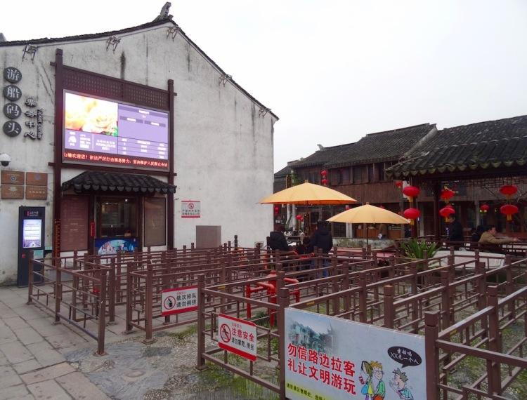 Canal cruise ticket office Shantang Street Suzhou China.