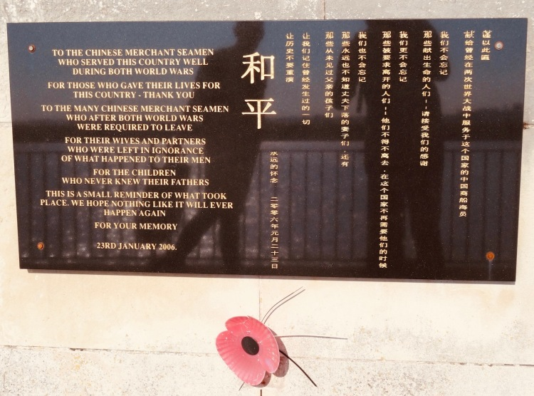 Chinese Merchant Seamen Memorial Liverpool Waterfront.