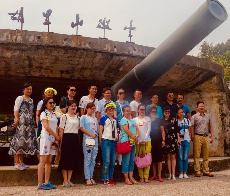 German Krupp cannon Hulishan Fortress Xiamen China