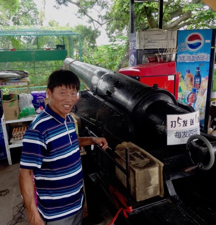 Hulishan Fortress cannon park Xiamen China.