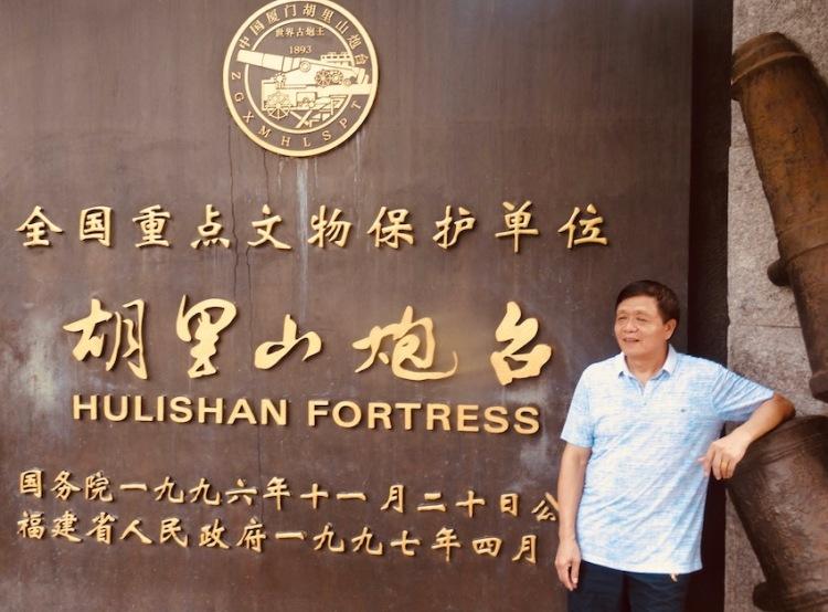 Visit Hulishan Fortress Xiamen China.